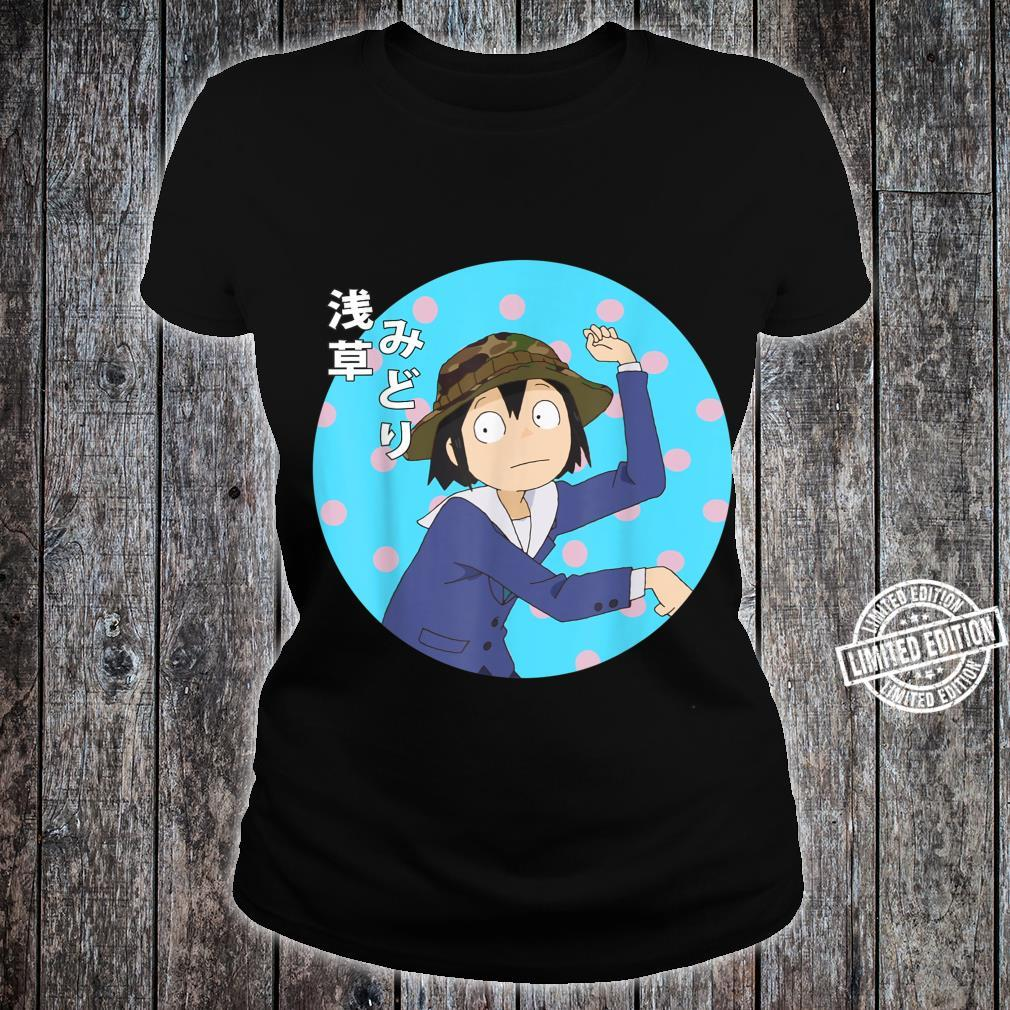 Funny Japanese Anime Series Keep Yours Hands Off Eizoukens Shirt ladies tee