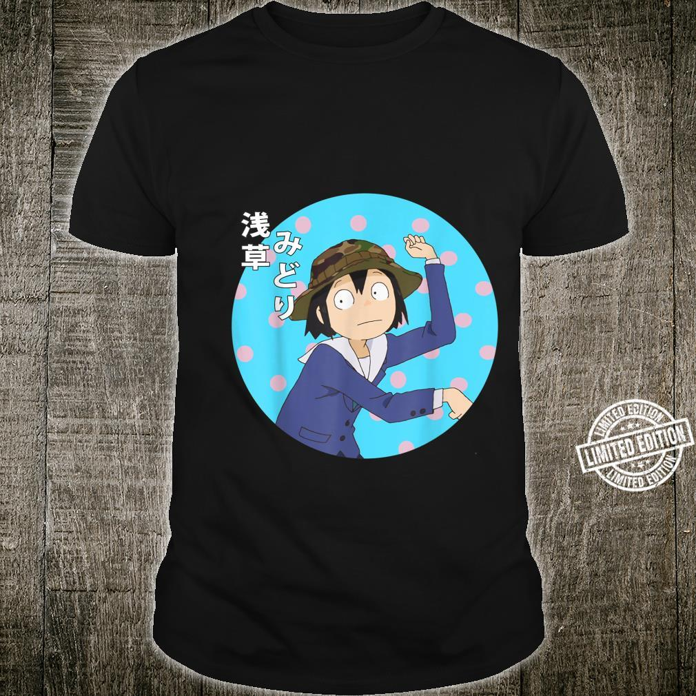 Funny Japanese Anime Series Keep Yours Hands Off Eizoukens Shirt
